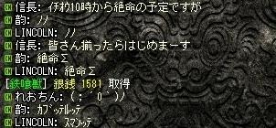 Photo_283