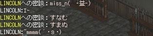Photo_317